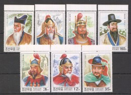 UU180 2006 KOREA ART FAMOUS PEOPLE 1SET MNH