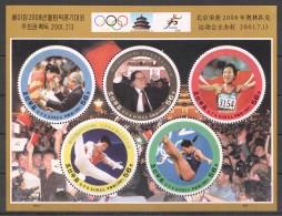 UU182 2001 KOREA SPORT OLYMPIC GAMES BEIJING 2008 1KB MNH