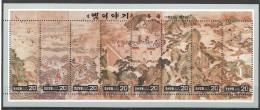 UU183 1996 KOREA ART 1KB MNH