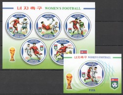 UU184 2007 KOREA SPORT WOMEN'S FOOTBALL WORLD CUP FIFA 1KB+1BL MNH
