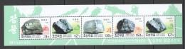 UU193 2002 KOREA NATURE MINERALS 1KB MNH