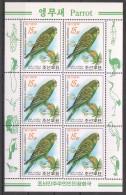 UU197 2008 KOREA FAUNA BIRDS PARROT 1KB MNH