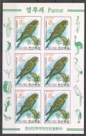 UU201 !!! IMPERFORATE 2008 KOREA FAUNA BIRDS PARROT 1KB MNH