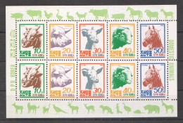 UU215 1990 KOREA ART FAUNA DOMESTIC ANIMALS 1KB MNH