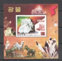 UU221 2000 KOREA NATURE MINERALS 1BL MNH