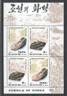 UU24 1995 KOREA FAUNA REPTILES DINOSAURS NATURE FOSSILS OF KOREA 1KB MNH