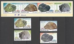 UU32 2008 KOREA NATURE MINERALS 1KB+1SET MNH