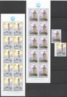 UU33 1995 KOREA ARCHITECTURE MARINE LIFE SHIPS LIGHTHOUSE 1SET+2KB MNH