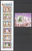 UU78 2001 KOREA SPORT CHESS WORLD CHAMPIONS 1BL+1KB MNH