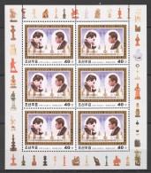 UU79 2001 KOREA SPORT CHESS PETROSIAN TAL 1KB MNH