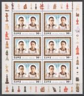UU80 2001 KOREA SPORT CHESS BOTVINNIK SMYSLOV 1KB MNH