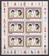 UU81 2001 KOREA SPORT CHESS KARPOV KASPAROV 1KB MNH