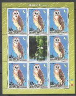 UU87 2006 KOREA FAUNA BIRDS OWL 1KB MNH