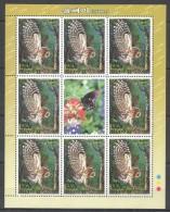UU90 2006 KOREA FAUNA BIRDS OWL 1KB MNH
