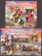 UU262 2016 REPUBLIQUE DE COTE D'IVOIRE NAPOLEONIC WARS THE CAMPAIGN OF ITALY 1799-1800 BL+KB MNH