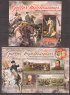 UU263 2016 REPUBLIQUE DE COTE D'IVOIRE NAPOLEONIC WARS WAR OF THE FOURTH COALITION 1806-1807 BL+KB MNH