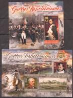 UU265 2016 REPUBLIQUE DE COTE D'IVOIRE NAPOLEONIC WARS WAR OF THE SIXTH COALITION 1812-1814 CAMPAIGN OF FRANCE 1814 BL+K