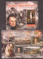UU266 2016 REPUBLIQUE DE COTE D'IVOIRE NAPOLEONIC WARS WAR OF THE SEVENTH COALITION 1815 BL+KB MNH