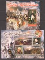 UU267 2016 REPUBLIQUE DE COTE D'IVOIRE NAPOLEONIC WARS WAR OF THE SIXTH COALITION 1812-1814 RUSSIAN CAMPAIGN 1812 BL+KB