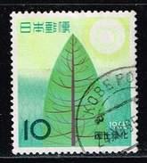 Japan 1965, Michel # 887 O     National Land Reforestation Campaign