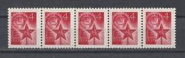 RUSSIE . YT 3556 Neuf ** Série Courante.Armoiries Et étendard De L'U.R.S.S. 1969