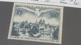 LOT 354545 TIMBRE DE FRANCE NEUF** N°20 VALEUR 60 EUROS