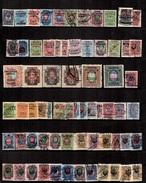 Russie/Armée Wrangel Belle Collection De 68 Timbres Neufs Et Oblitérés. B/TB. A Saisir!
