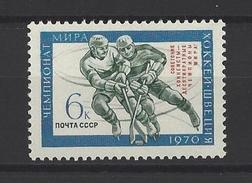 RUSSIE . YT 3611 Neuf ** Dix Titres De Champion Du Monde De Hockey Sur Glace Pour L'équipe Soviétique 1970