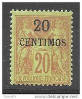 "Colonie - MAROC  :  Type ""Sage"" N° 4 * TB  (cote : 42.oo) - Morocco (1891-1956)"