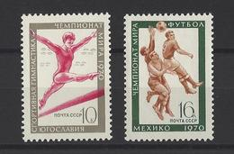 RUSSIE . YT 3629/3630 Neuf ** Sports 1970