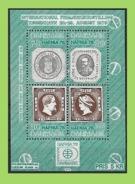 Denmark, 1975  Mi 580-583 BLOCK 1** MNH Postfrisch