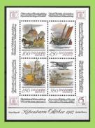 Denmark, 1986  Mi 859-862 BLOCK 5** MNH Postfrisch