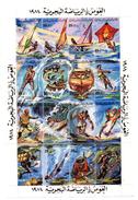 Serie Nº 1267/82 Libia