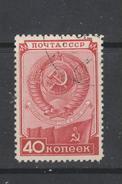 Yvert 1405 Oblitéré
