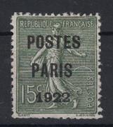 """PREOBLITÉRÉ N° 31 SEMEUSE SURCHARGE """" POSTES PARIS 1922 """" (COTE 450€) / VERSO SANS DEFAUT / PEU COURANT"""