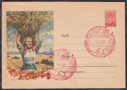 Russia USSR 1959 Communist Party XXI Congress Special Cancellation