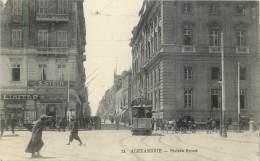 Egypt - Alexandrie - Sisters Street - Alexandrie