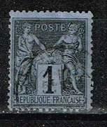 Frankreich 1877, Michel # 68, 73 + 74 O - 1876-1898 Sage (Type II)