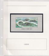 CHINE- CHINA - BLOC 1991 JARDINS ROYAUX DE CHENGDE -  MNH**  AVEC COMMENTAIRES / TBS - 1949 - ... República Popular