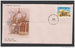 INDIA, 1989,  FDC,  Dargah Sharif Ajmer ,   Bombay Cancellation