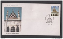 INDIA, 1995,  FDC,  Ala Hazrat Barelvi,Scholar & Author,  Bombay Cancellation