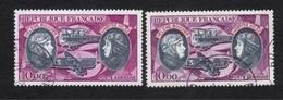 Poste Aérienne N° 47,1Lilas Et 1lie De Vin Au Lieu De Violet P A,Variété Variétés - Varieteiten: 1970-79 Afgestempeld