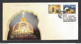 INDIA, 2012,  FDC,  800th Urs, Dargah Sharif, Ajmer, Jabalpur  Cancellation