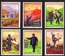 Chine, 30 Ans De La Publication Des Conversations Du Yenan, Timbres Neufs Sans Gomme (*), N° Michel 1102 à 1107, 1972