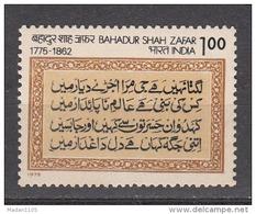 INDIA, 1975, Birth Bicentenary Of Bahadur Shah Zafar, Last Mughal Emperor And Poet,  MNH, (**)