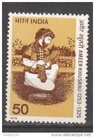 INDIA, 1975, 650th Death Anniversary Of Ameer Khusrau,  MNH, (**)