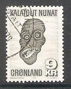 004285 Greenland 1977 Eskimo Mask 9K FU - Used Stamps