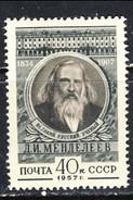USSR 1957, Mi 1915** - Mendelejev