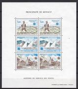 Monaco Bloc N° 17 ** Europa 1979 Histoire Du Service Des Postes