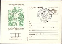 BULGARIA VARNA 1990 - OLYMPHILEX 1990 - TENNIS